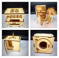 Набор кукольной деревянной мебели для барби: холодильник,плита, раковина, стиральная машина