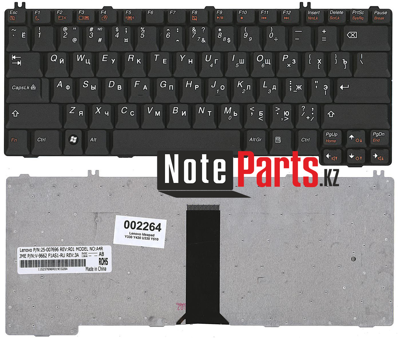 Клавиатура для ноутбука Lenovo IdeaPad Y300 /Y410 / G430