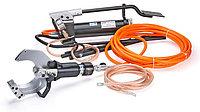 Комплект гидравлических ножниц с ножной помпой для резки кабелей под напряжением до 35кВ ™КВТ