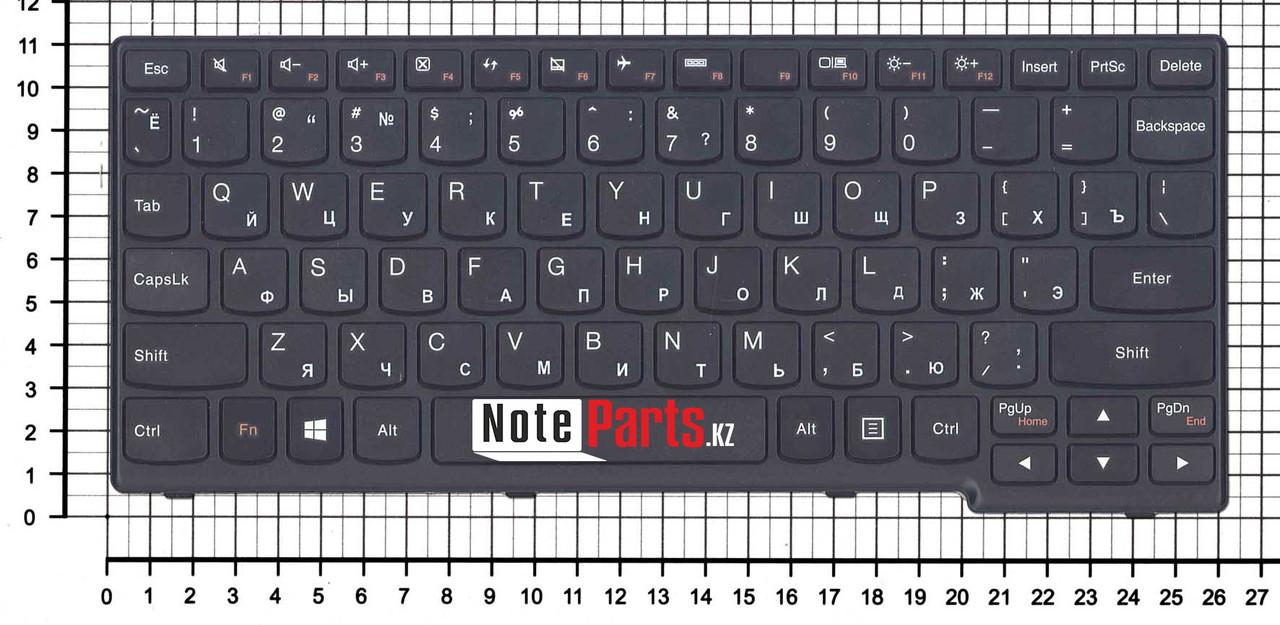 Клавиатура для ноутбука Lenovo Yoga 11, 11-TTH черная с рамкой