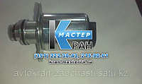 Клапан электромагнитный (Соленоид) В-140