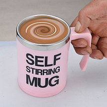 Термокружка -миксер  SELF STIRRING MUG (новая серия), Алматы, фото 2