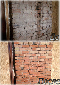 Очистка кирпичной стены от солевых отложений, объект Суши бар 3