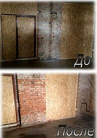 Очистка кирпичной стены от солевых отложений, объект Суши бар 4