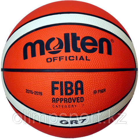 Мяч баскетбольный MOLTEN GR7