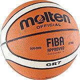 Мяч баскетбольный MOLTEN GR7, фото 2
