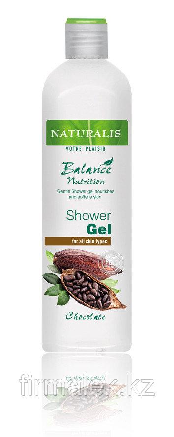 "Naturalis Гель для душа ""Chocolate""/""Шоколад"""