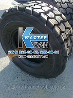 Шина пневматическая ARMOUR 12-16.5 12PR Ti200 (Армур)