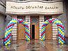 Арка из шаров на входную группу в Алматы