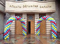 Арка из шаров на входную группу в Алматы, фото 1