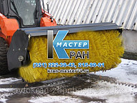 Щётка дорожная МП -156/173/178