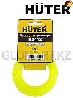 Леска для триимеров Huter R2412, Ø 2,4 мм (Хутер)