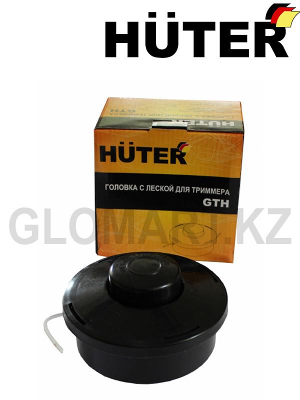 Головка для триммеров Huter GTH (Хутер)