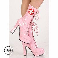 Сапоги медсестры, 40 размер, розовые