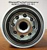 Фильтр топливный Fleetguard двигателя Cummins 3.9L ISBe FF5485 Флитгард 4897833 3978040 12108-910208, фото 2