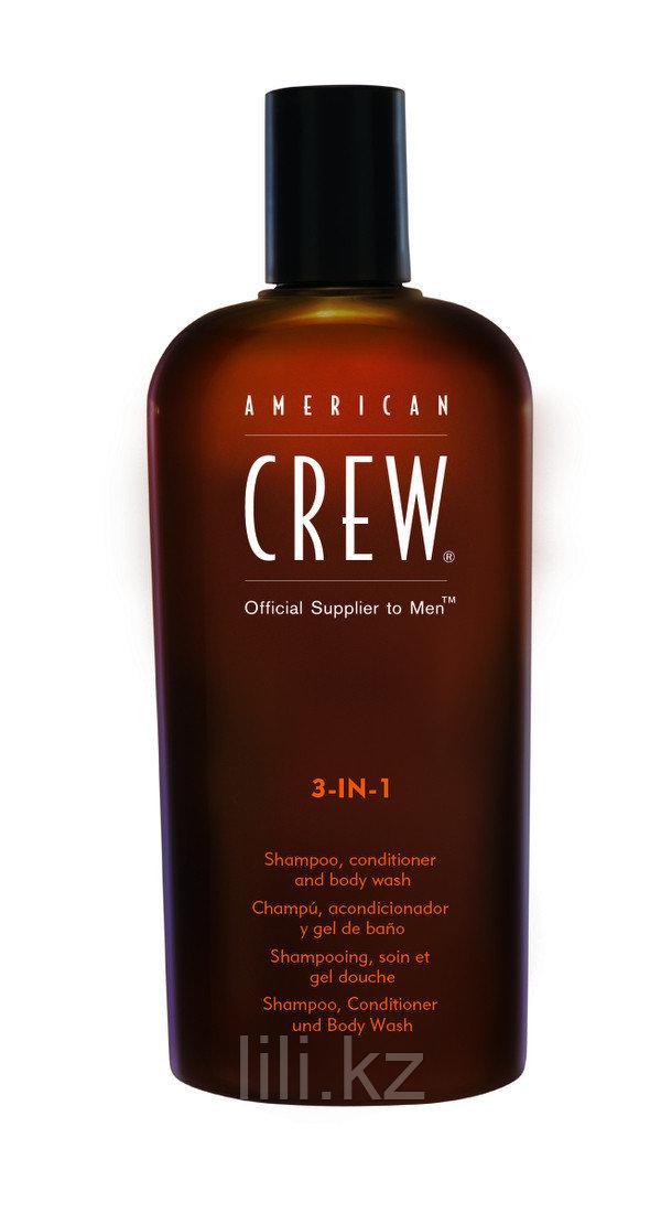 Шампунь, Кондиционер и Гель для душа 3 в 1 American Crew 3-in-1 Shampoo, Conditioner and Body Wash 250 мл.