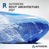 "Курсы ""Revit Architecture"" в Алматы, фото 2"