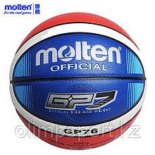 Мяч баскетбольный MOLTEN GP76