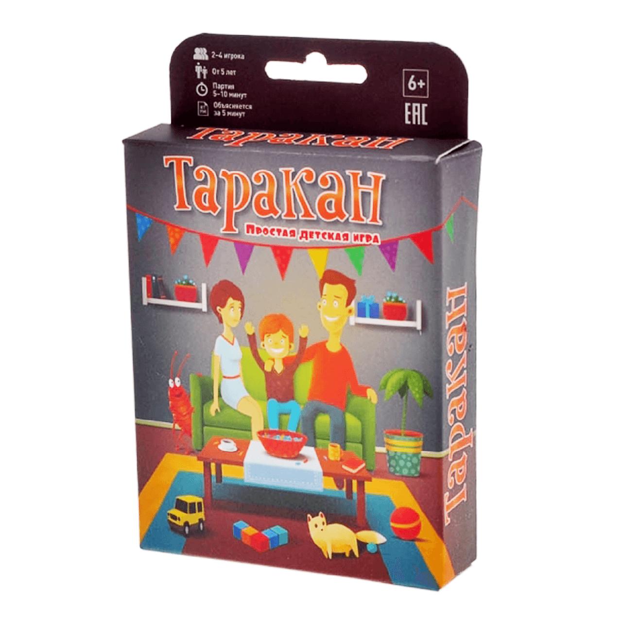 Настольная игра Таракан