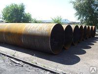 Труба прямошовная д.1620х20 мм ст.09Г2С