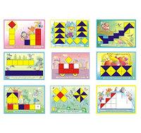 Чудо кубики (игровой материал/Сложи узор)