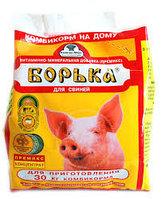 Борька кормовая добавка для свиней