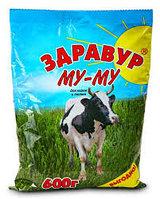 Здравур му-му добавка для коров