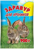 Здравур для кроликов (900гр)