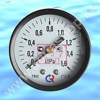 Манометр ТМ-210.00 (0-1,6МРа), 50 мм - осевой