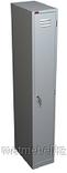 Односекционный металлический шкаф для одежды ШРМ-11-400, фото 3