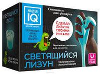 Научно-развлекательный набор «Светящийся лизун», Master IQ, фото 1
