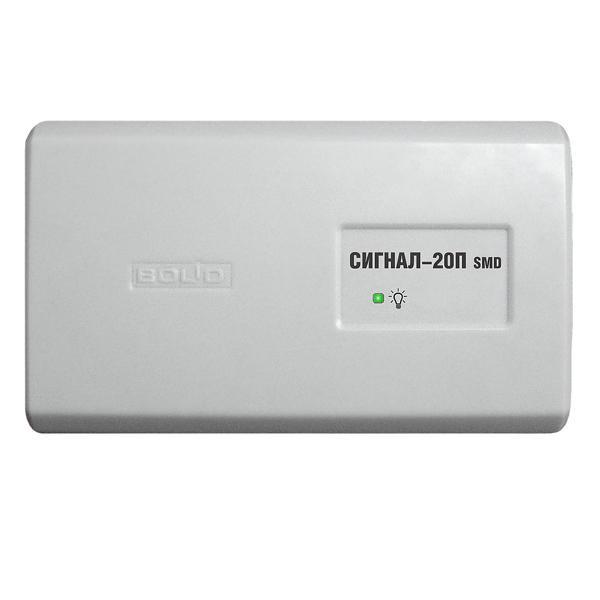 Сигнал-20П SMD прибор
