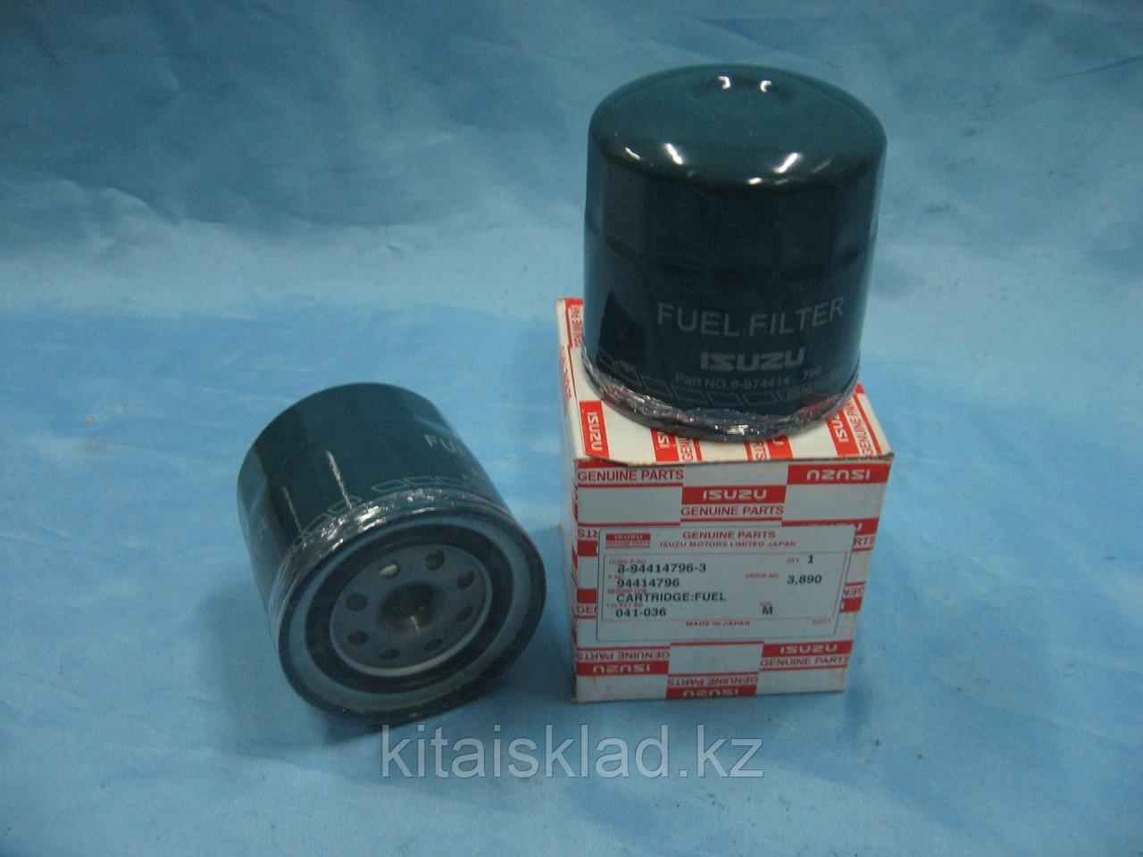 Фильтр топливный ISUZU 8-94414796-3