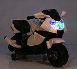 Электромотоцикл BAW 600 (6188), фото 5