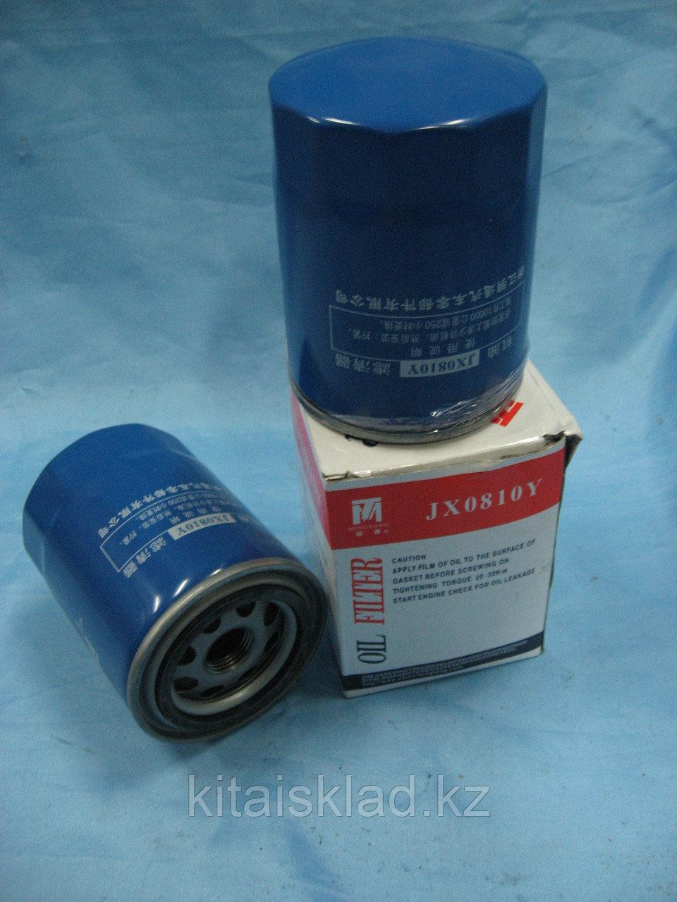 Фильтр масляный JX0810-Y