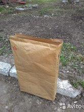 Мешки полипропиленовые 25 кг б у бумага полипропилен бумага крафт