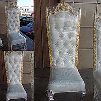Свадебные стулья алматы