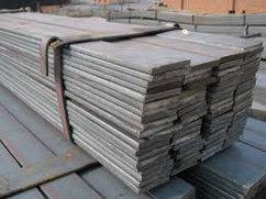 Полоса стальная 16х145 мм ст.У10А