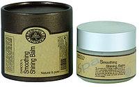 Бальзам для гладкости и блеска волос 100 г. Dancoly SPA