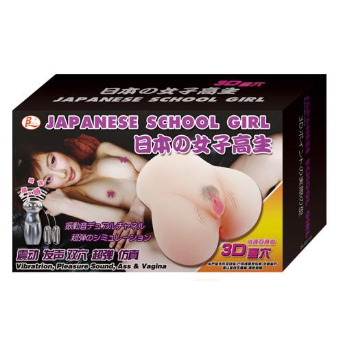 Мастурбатор 3D (вагина+анус)