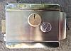 EL-1073 (ключ)