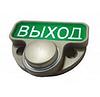 JSB-Kn-44 кнопка выхода.
