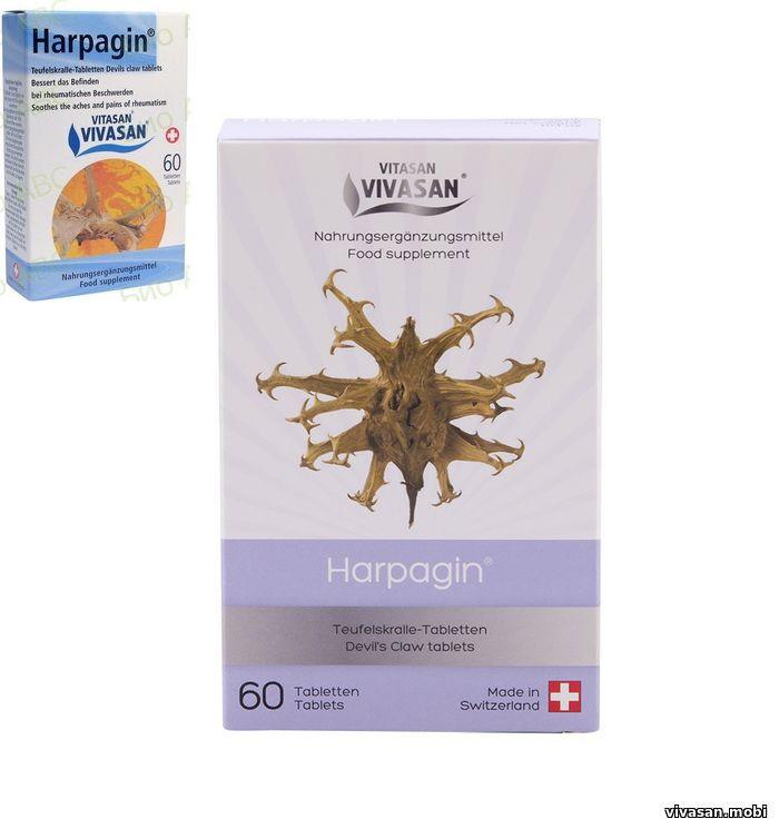Харпагин в таблетках - при заболеваниях суставов- ревматизм, артроз