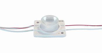 Светодиодные модули для торцевой подсветки с алюминиевым теплоотводом (IP67) 2,4W, (цвет - белый)