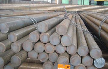 Круг стальной д.58 мм ст.45ХН