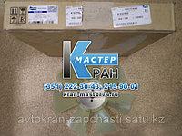 Вентилятор охлаждения K1027855 (K1022359)