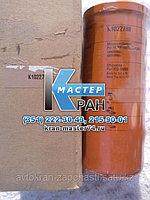 Фильтр гидравлический K1022788