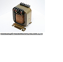 Трансформатор ОСМ1-0,4 220/5-24 0,4кВА (Минский ЭТЗ Беларусь)