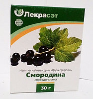 Смородина, лист, 30 г