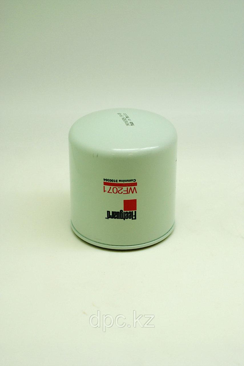 Фильтр охлаждающей жидкости FLEETGUARD WF2061